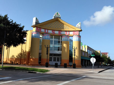Minutes From The Children's Museum & Houston Zoo